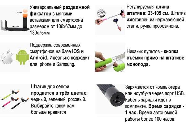 Цена 1400 руб бесплатная доставка за 24