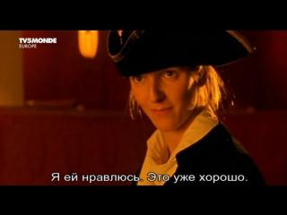 Фальшивая служанка / Мнимая служанка / La fausse suivante / The False Servant (2000)