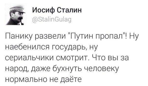 Россия разрешила украинским медикам осмотреть Савченко, - адвокат - Цензор.НЕТ 5019