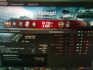 World of Tanks (Мир Танков) 25 голда к игре и слот