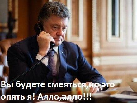 """Порошенко и Меркель настаивают на освобождении всех пленных: """"Савченко и все украинские заложники должны быть освобождены"""" - Цензор.НЕТ 4349"""