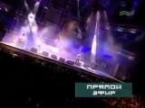 staroetv.su / Максидром-2002 (Муз-ТВ, 2002) Total — Sugar