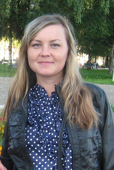 Ольга Савина