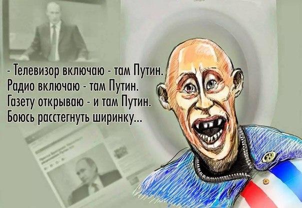 Путин пытается изменить расстановку сил в мире, - Коморовский - Цензор.НЕТ 1534