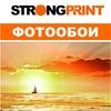 Фотообои/Постеры/Печать на холсте/ Strongprint