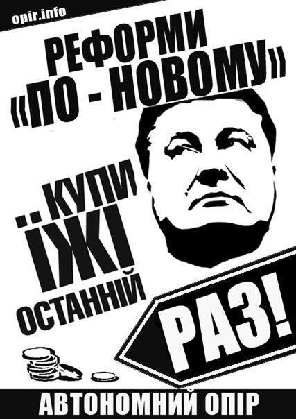 """Только в одной машине девятого путинского """"гумконвоя"""" были продукты, в остальных - топливо для танков, - Порошенко - Цензор.НЕТ 3530"""