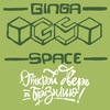 GINGA space | капоэйра, танцы, музыка