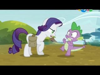 Мой маленький пони: Дружба - Это чудо 4 сезон 23 серия (Карусель) - В плену у вдохновения