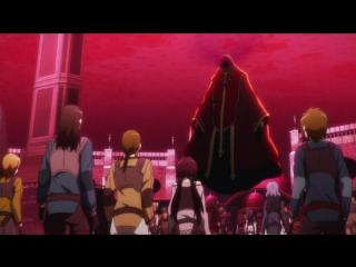 Sword Art Online [TV-1] / Исскуство Меча Онлайн / Мастера Меча Онлайн / SAO / САО [ТВ-1] - 1 сезон 1 [01] серия