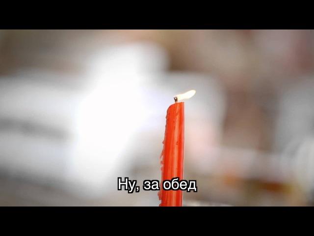 Наука магии на Discovery Channel Фокус с шариком и свечой
