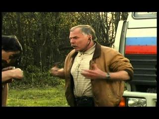 Дальнобойщики (2000 - 2001) 18 серия
