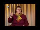 Регрессионный метод психотерапии. Саморегуляция. Валентина Чупятова. Часть 1. Психология