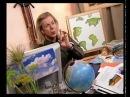 География 9 Особенности рельефа Земли Академия занимательных наук