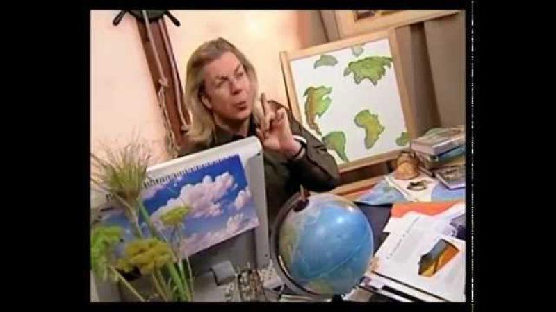 9. Особенности рельефа Земли — Академия занимательных наук