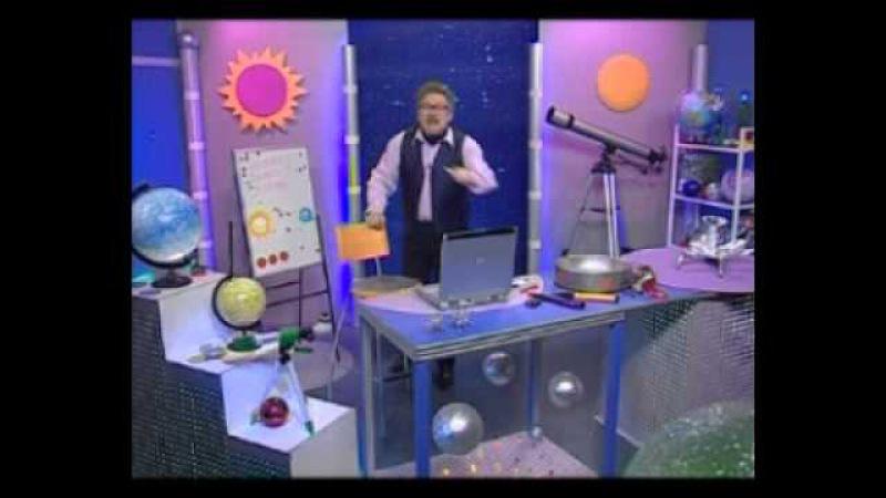 Астрономия 17. Загадка тунгусского метеорита — Академия занимательных наук