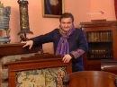 История мебели и интерьеров в России Анфилада часть 4