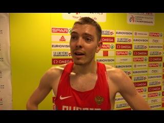 Валентин Смирнов - 1500м ФИНАЛ, Чемпионат Европы в помещении 2015