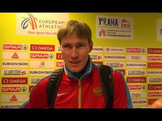 Александр Шустов - ФИНАЛ Высота, Чемпионат Европы в помещении 2015