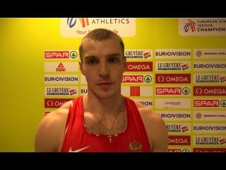 Артем Лукяненко - Семиборье, Чемпионат Европы в помещении 2015
