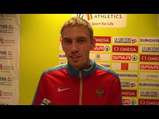 Даниил Цыплаков - ФИНАЛ Высота, Чемпионат Европы в помещении 2015