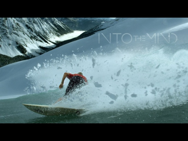 DCP's Surf/Snowboard Segment (from INTO THE MIND)