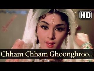 Chham Chham Ghungroo (HD) - Kaajal Songs - Meena Kumari - Raj Kumar - Asha Bhosle