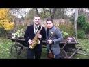 Sergiu Pavlov și Dorin Buldumea colaj vioară și saxofon