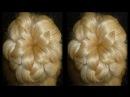 """Прическа """"Пучок-цветок"""" из волос. Причёски для средних, длинных волос"""
