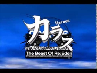 3DS eShop Game Karous -The Beast of Re:Eden- Game Intro