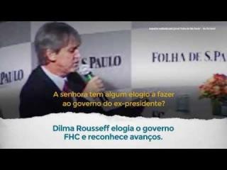 Dilma elogia FHC e diz que ex-presidente