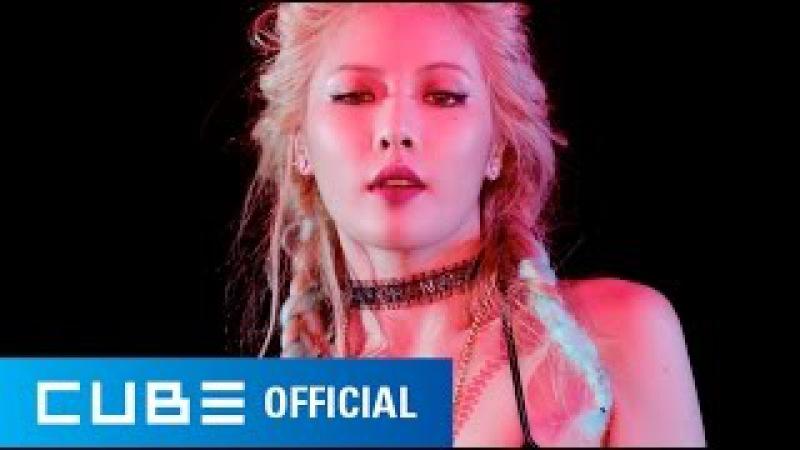 HYUNA(현아) - 잘나가서 그래 (Feat. 정일훈 Of BTOB) (Roll Deep) MV