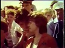 ВИА Синяя Птица Самара   Куйбышев  День города   1986 год
