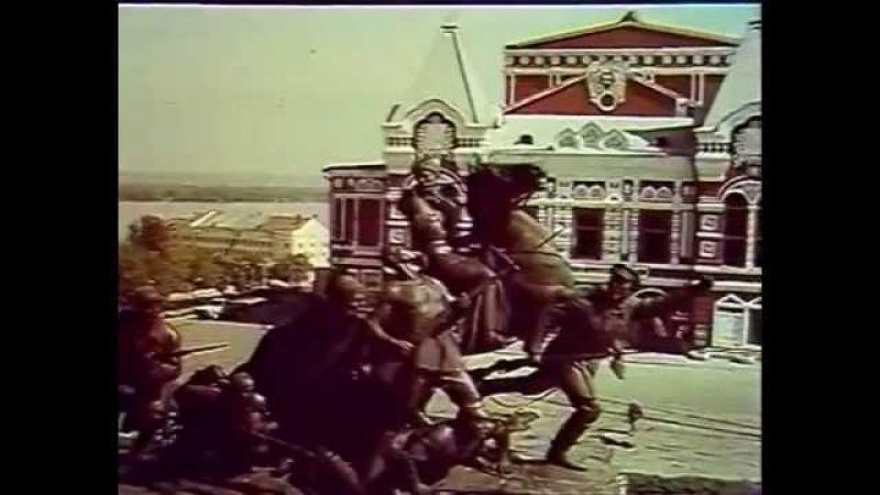 Фильм Четыреста лет спустя про 400 летие Самары Куйбышева День города 1986 год