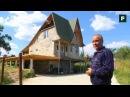 Дом с цоколем и вторым светом построенный в одиночку FORUMHOUSE