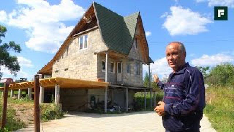 Дом с цоколем и вторым светом, построенный в одиночку FORUMHOUSE