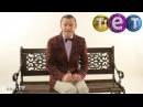 «Виталька» (2012): Украинский ТВ-ролик №3 (сезон 3) / http://www.kinopoisk.ru/film/728074/