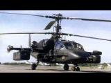 В Приморском крае прошел испытания первый вертолет для «Мистралей»