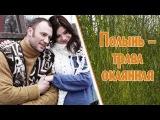Полынь трава окаянная Мелодрама 2010 Россия  Фильм