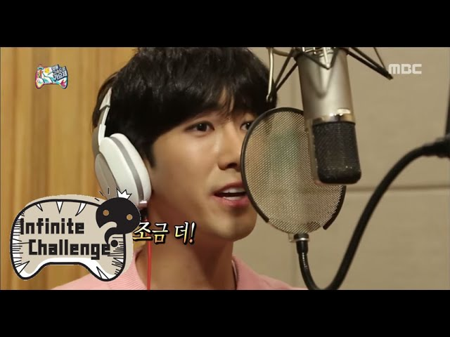 [Infinite Challenge] 무한도전 - Gwanghee, first recording! complete change of attitude!20150808