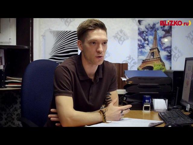 О портале BLIZKO.ru, Роман Немешев,