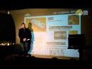 Тимофей Бокарев о настольных играх на Тесера 2011