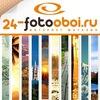 www.24-fotooboi.ru - фотообои на Вашу стену