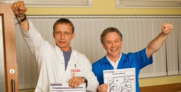 Русские школьники трахаютса 6 фотография