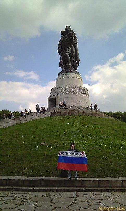 Дмитрий Алфёров   Челябинск