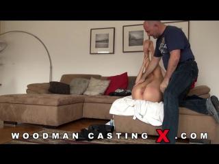 Woodman casting Nina