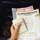Аня Борисова фото #36