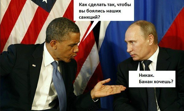 Об отмене санкций против России не может быть и речи, - страны Балтии - Цензор.НЕТ 1858