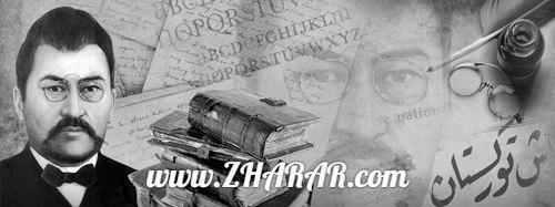 Қазақша шығарма: Ахмет Байтұрсынов [жоспар] казакша Қазақша шығарма: Ахмет Байтұрсынов [жоспар] на казахском языке