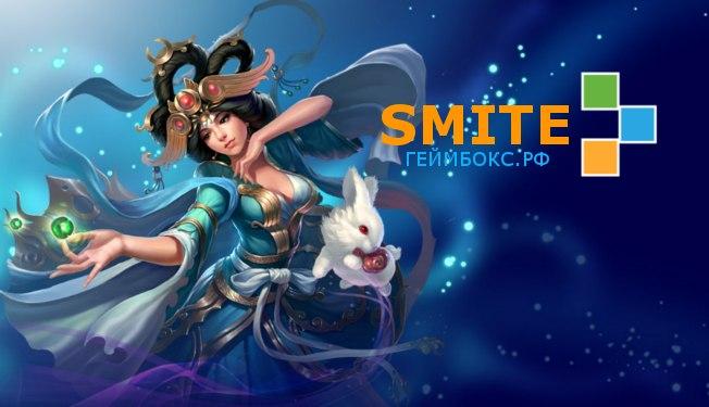 Русскоязычное сообщество игры SMITE