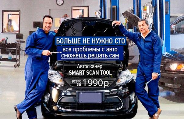 москва расшифровка диагностики автомобиля марки форд несколько заявок